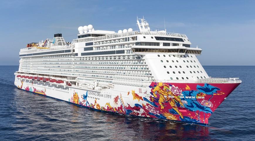 Dream Cruise 2020.Dream Cruise Genting Dream Cruise Singapore